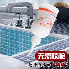 美缝剂补墙胶地砖瓷胶 填缝美缝胶瓷砖裂痕墙面防霉勾缝剂防水