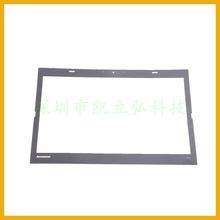 Thinkpad T440 B壳 贴纸 屏框 贴纸 屏贴 边框贴纸 笔记本