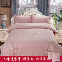 威鳴純棉刺繡婚慶被套四件套歐式粉色繡花全棉床單枕套床上用品