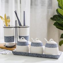 日式调料盒筷子筒套装家用收纳盒组合装沥水筷笼调味瓶盐罐调味罐
