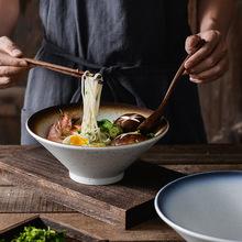 日式和风大号斗笠碗拉面碗陶瓷餐具创意家用大汤碗饭碗沙拉碗商用