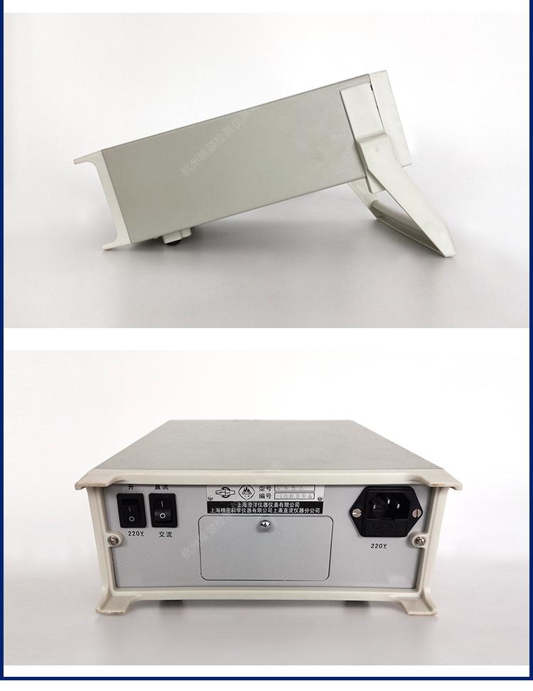 上海精密科学PC9A 数字微欧计 数显电桥 自动量程交直流两用
