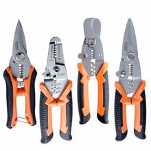 7寸多功能电工剪刀 剥线钳剪线钳压线钳拔线器电源线剪切钳类工具