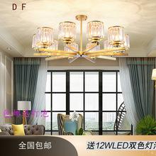 后现代简约水晶吊灯客厅灯具卧室餐厅书房轻奢家用别墅LED吊灯饰