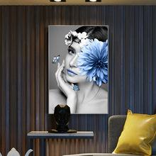 3328現代簡約抽象藝術創意裝飾畫北歐臥室美女人物玄關酒店掛畫