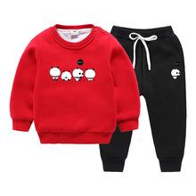 代發童裝秋冬兒童運動衣套裝男孩雙層加絨加厚保暖兩件套分銷代理