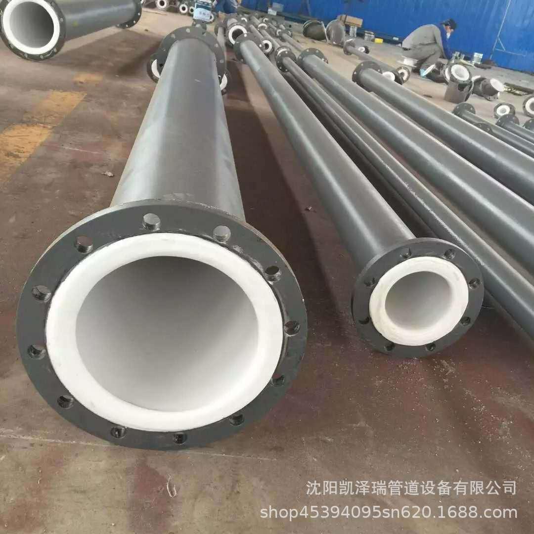 耐磨陶瓷管道 内衬耐磨陶瓷管道 衬胶管道