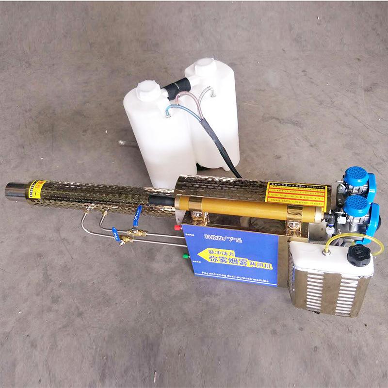丰禾弥雾烟雾机 打药机果树专用 大棚专用 汽油喷雾机