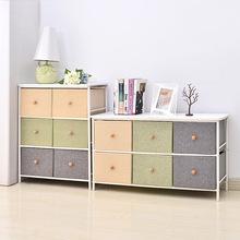 儿童玩具抽屉式收纳柜子整理储物柜日式简易六斗柜卧室床头柜斗橱
