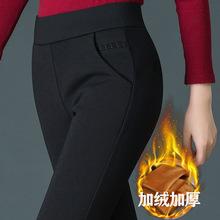 2019新款冬季显瘦黄金绒加厚外穿打底裤女修身小脚铅笔保暖魔术裤