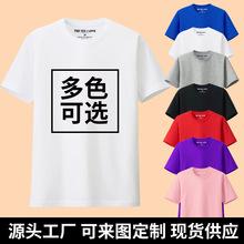 2019新款短袖t恤男裝衣服韓版打底衫印花純棉體恤上衣批發半袖潮