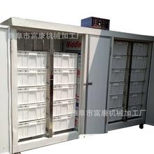 恒温恒湿全自动芽菜机 工厂直供大型豆芽机 性能稳定工业性豆苗机
