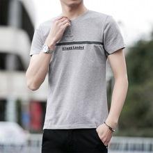 男裝2019夏季新款男式短袖t恤男圓領韓版修身打底衫休閑體恤上衣