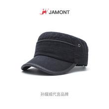 阳冠 经典潮款时尚韩版男女士平顶帽 光板包边军帽户外百搭军帽