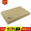 厂家直销 2.7mm密度板 中纤板 硬纸板 相框背板包装贴面