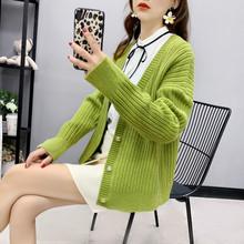 現貨品牌2019秋季氣質女裝開衫薄款長袖慵懶風毛衣代理加盟