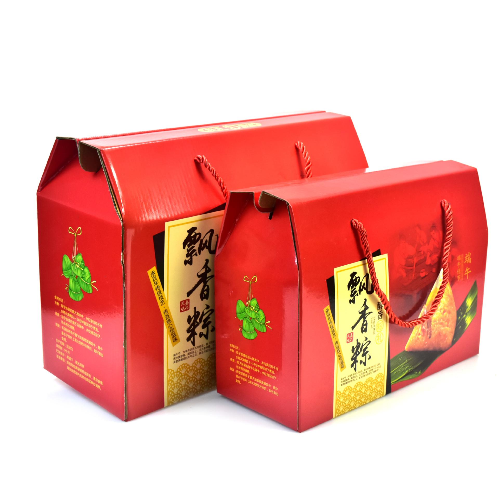现货端午节手提粽子礼品盒 定做粽子包装盒免费设计印刷logo