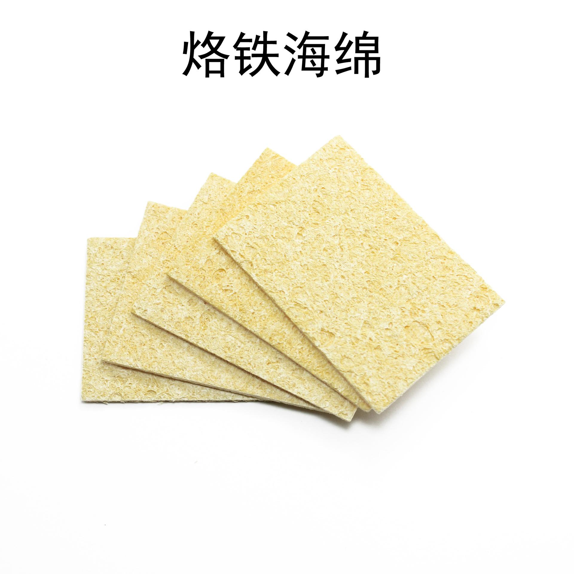 耐高温海棉 电烙铁烙铁头清洁海绵 长方形3.5CM*5CM