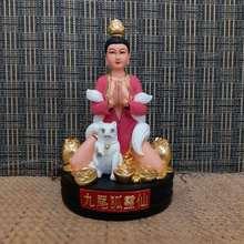 狐仙神像美女狐仙九尾狐仙狐仙娘娘東北保家仙樹脂佛像供奉擺件