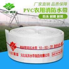 厂家跨境批发农用抗旱水带水泵帆布水管农用灌溉水带pvc消防水带