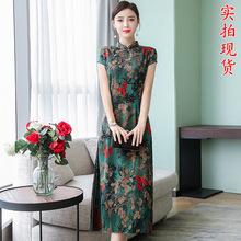 2019新款改良香云纱旗袍时?#34892;?#36523;气质优雅连衣裙