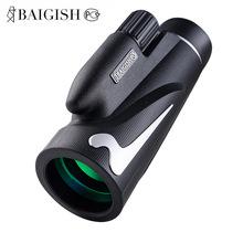 俄罗斯贝戈士望远镜单筒高倍高清微光夜视非红外演唱会户外望眼镜
