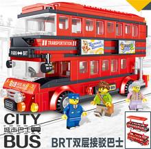 哲高QL0950 BRT双层接驳巴士兼容乐高城市拼装积木儿童益智玩具