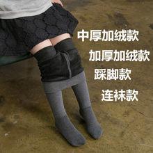 秋冬加絨兒童連褲襪精梳棉加大白色舞蹈襪女童打底褲保暖加厚棉襪