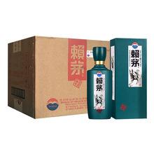 赖茅戊戌狗年生肖纪念酒 53度500ml*6 整箱装 酱香型白酒