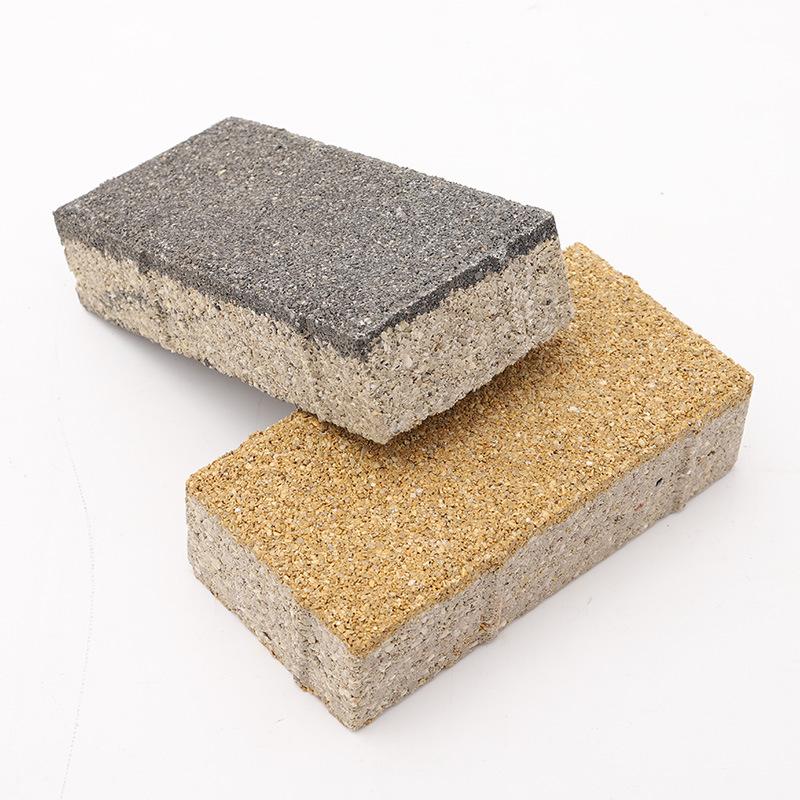 陶瓷透水砖海绵城市园林人行道铺路透水砖防滑耐磨市政路面透水砖