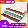 厂家?#35748;看?#20248;惠 全屋快装装饰板材新型环保300竹木纤维集成墙板