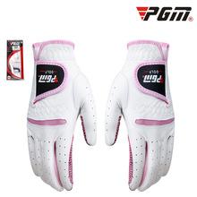 厂家供应 PGM 女士高尔夫手套 GOLF小羊皮 防滑耐磨 接受定制