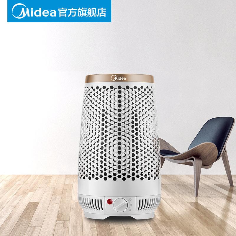 美的取暖器家用节能迷你小太阳电暖气暖风机小型烤火暖炉HD09A1