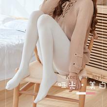 白色连裤袜成人学生丝袜日系天鹅绒春秋中厚打底袜女舞蹈袜子奶白