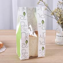 吐司袋烘焙包装袋 吐司面包袋牛皮纸开窗袋6片装土司袋