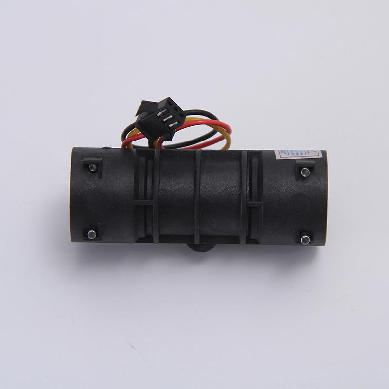 思源I型水流开关/水流量传感器配插销热水器通?#38376;?#20214;专业订制批发