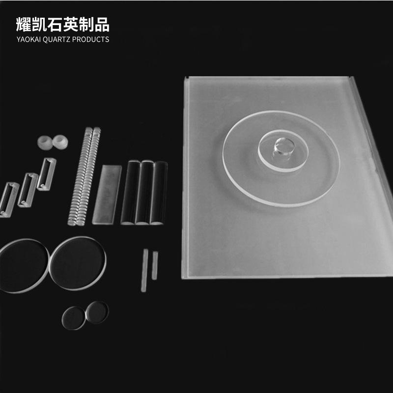 光学石英片镀膜打孔加工耐高温磨砂石英玻璃圆片超薄石英视镜定制