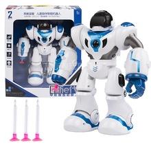 兒童機器人套裝玩具電動智能新e代步行機器人帶燈光音樂玩具23925