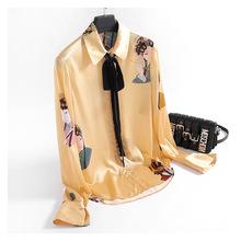现货厂家批发 2019春夏季新款珍珠纽扣人头花长袖重磅真丝衬衫女