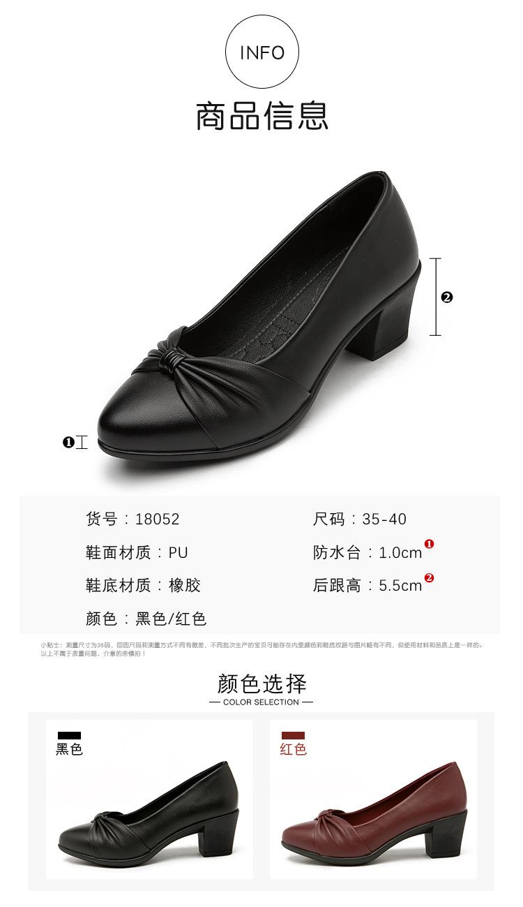 单鞋特惠undefined