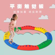 兒童腳踩平衡觸覺板 早教家用戶外玩具幼兒園獨木橋 感統訓練器材