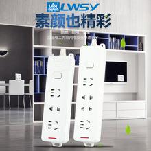 创意大功率插座排插 带线插排无线接线板 家用办公多功能排插