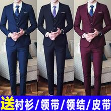西服套装男三件套韩版修身新郎结婚礼服伴郎服商务职业正装大学生