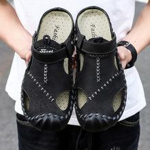 夏季新款包头透气沙滩鞋跨境男式大码头层皮凉拖鞋真皮户外休闲鞋