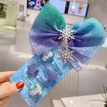 跨境冰雪奇緣發圈套裝兒童發夾女公主發飾愛莎藍色蝴蝶結頭繩韓國