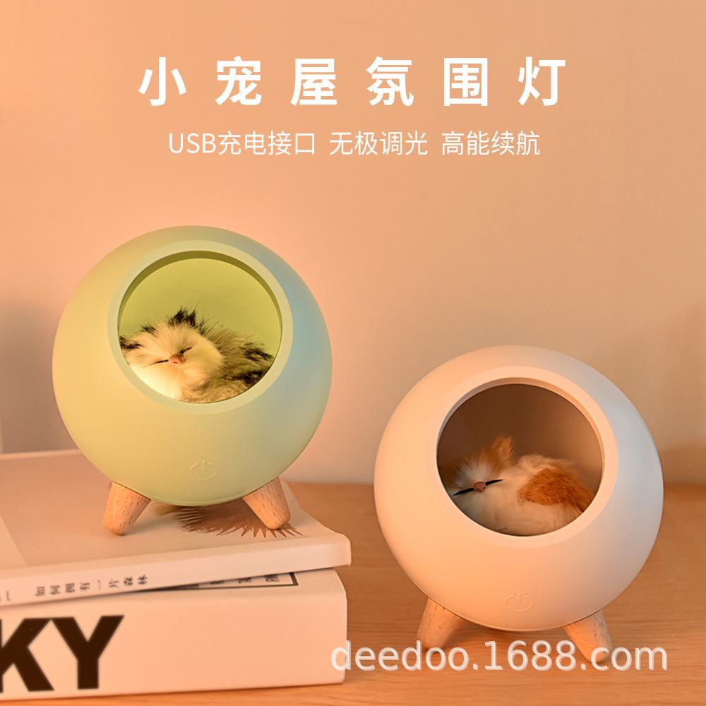 2019寵物屋led氛圍燈 創意迷你可愛小貓咪臥室床頭USB充電小夜燈