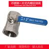 Q11F不锈钢一片式内螺纹球閥 1000WOG  BALL VALVE 缩径球閥