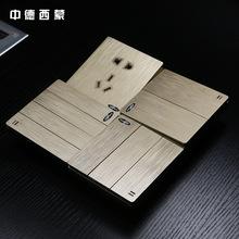 拉丝金5孔插座批发86型暗装家用五孔插座面板带双安全门 开关插座