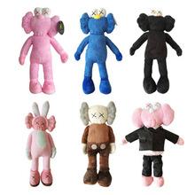 厂家直销毛绒玩具定制网红款芝麻街BFF公仔毛绒玩具玩偶娃娃