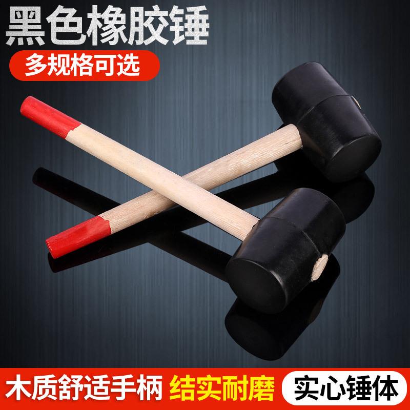 厂家直销黑色橡胶锤 地板瓷砖安装工具弹力胶锤 防震地板安装锤